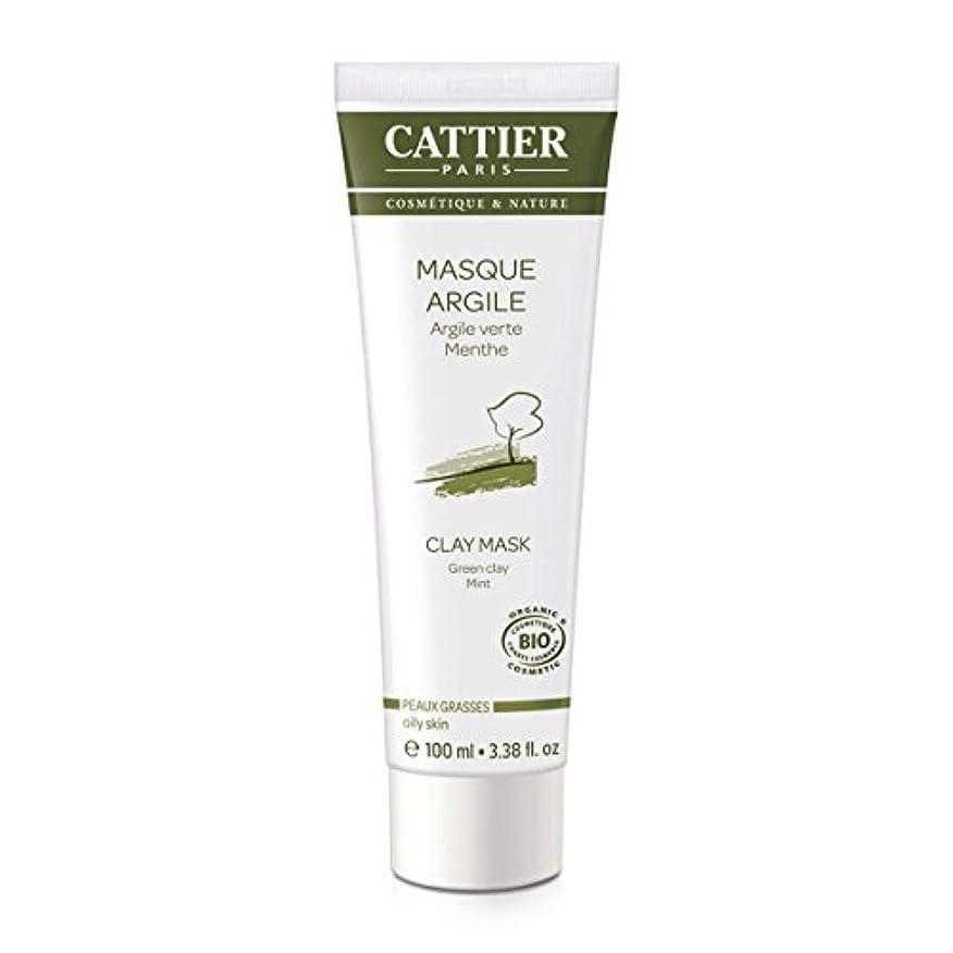 哺乳類オフセット君主Cattier Green Clay Mask 100ml [並行輸入品]