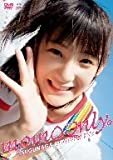 momo only。 [DVD] 画像
