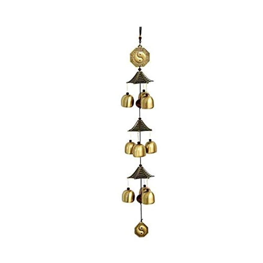 特定の付き添い人設置純銅風チャイム、三層5層、6層風水風鈴、ゴシップ金属純銅風9つのベル15点のベル18のベル風チャイムチャイム (Size : 3 layers)