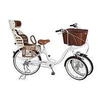 【BAA取得】Bambina(バンビーナ) 三輪自転車 完全組立済 ホワイト MG-CH243RB 【チャイルドシート・バスケット付き】