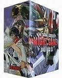 勇者特急マイトガイン DVD BOX II