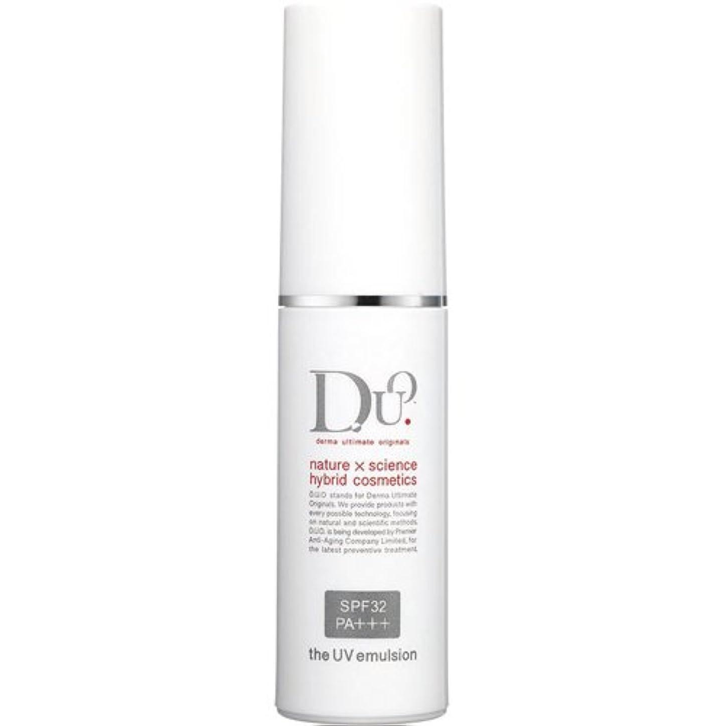 口偽物眼D.U.O. ザ UVエマルジョン 25ml(SPF32 PA++)約2ヶ月分【美容乳液 化粧下地】UV美容乳液 <うるおいキープ> ノンケミカル