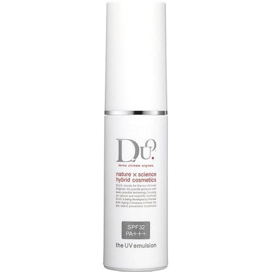 涙が出る拮抗銀D.U.O. ザ UVエマルジョン 25ml(SPF32 PA++)約2ヶ月分【美容乳液 化粧下地】UV美容乳液 <うるおいキープ> ノンケミカル