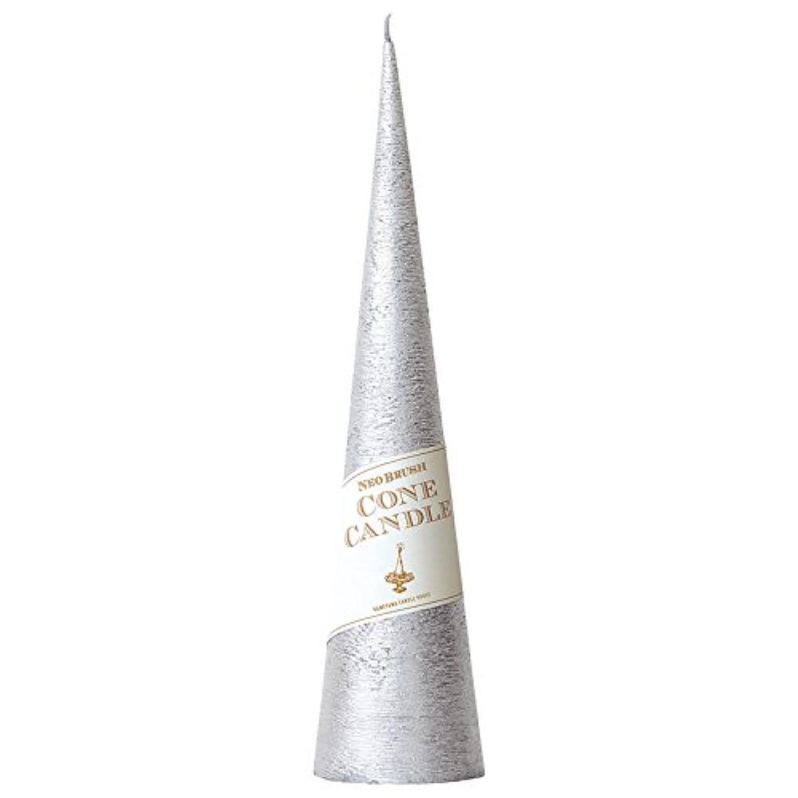 有効化鉛筆ホイットニーネオブラッシュコーン 295 キャンドル 「 シルバー 」 A9750130SI