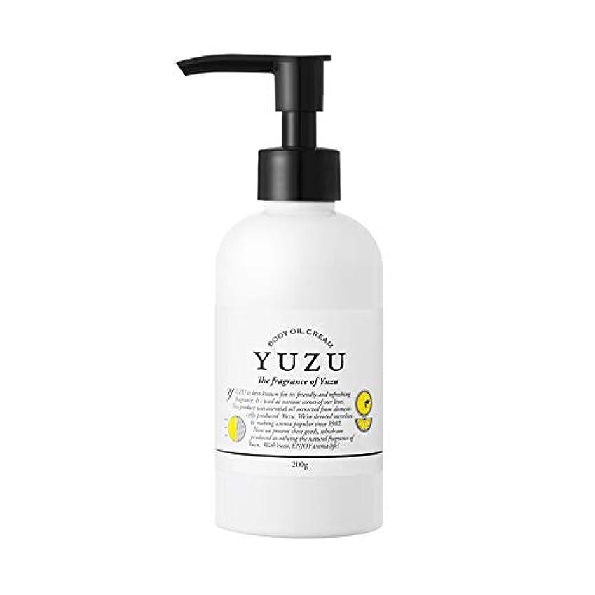 最小化する実質的に吐くビケン YUZU ボディオイルクリーム