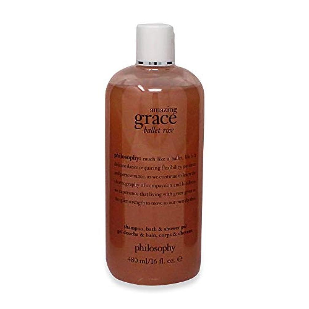 ペイン敏感なパースAmazing Grace Ballet Rose Shampoo Bath and Shower Gel