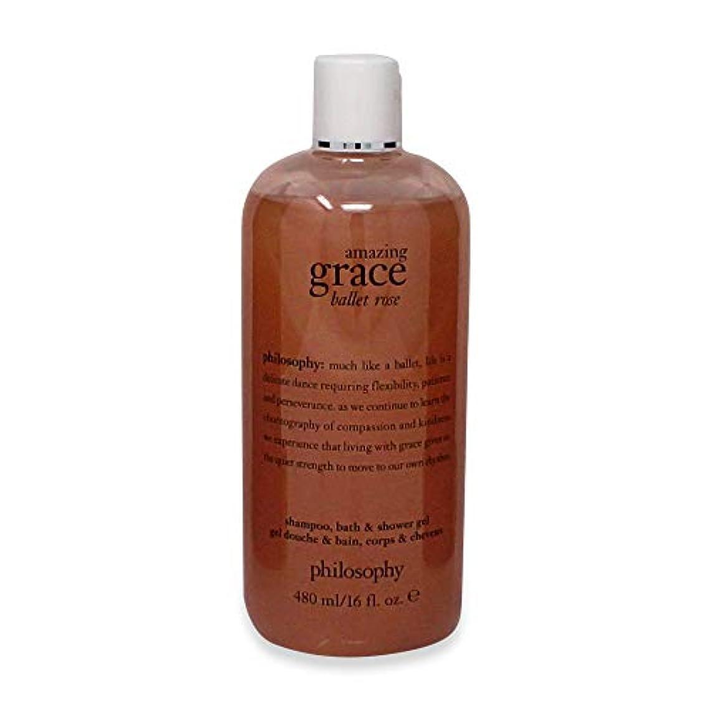 リットルさわやかしたいAmazing Grace Ballet Rose Shampoo Bath and Shower Gel