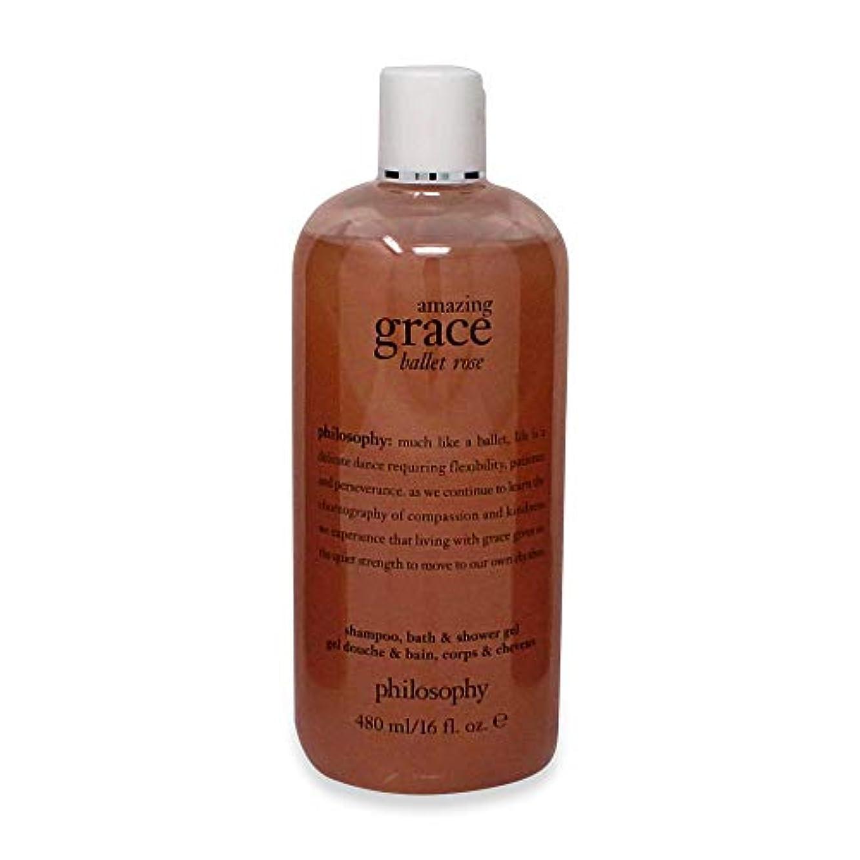 好きメリー戸棚Amazing Grace Ballet Rose Shampoo Bath and Shower Gel