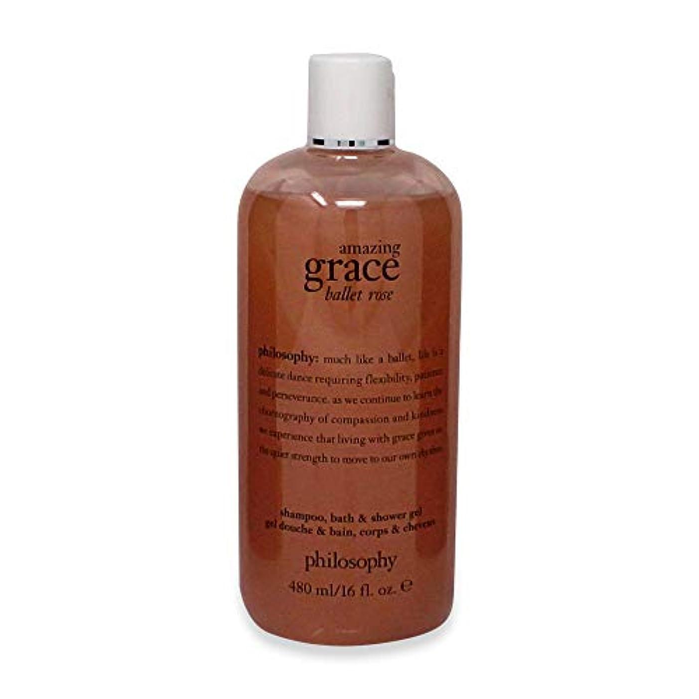 陪審吸収高さAmazing Grace Ballet Rose Shampoo Bath and Shower Gel