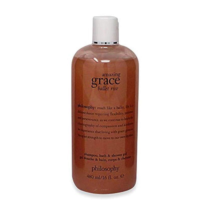 実現可能ドラゴン笑いAmazing Grace Ballet Rose Shampoo Bath and Shower Gel