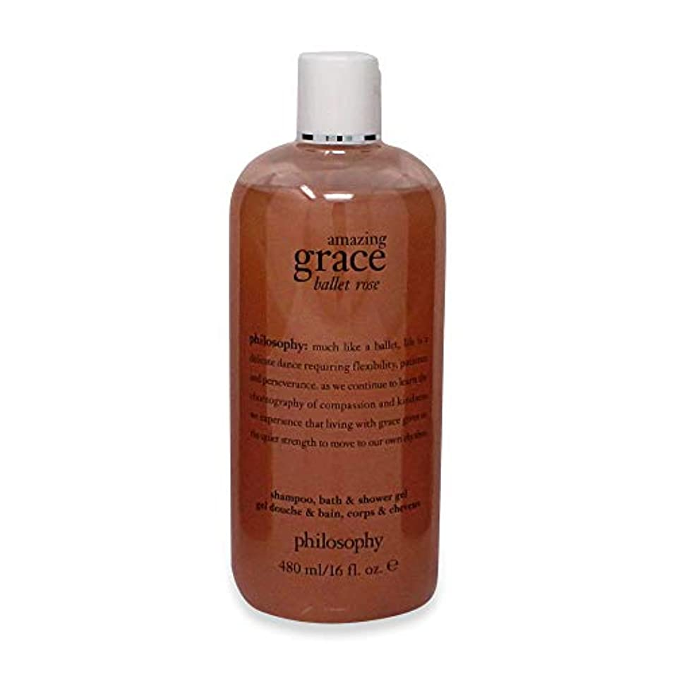 生物学ボウル時制Amazing Grace Ballet Rose Shampoo Bath and Shower Gel