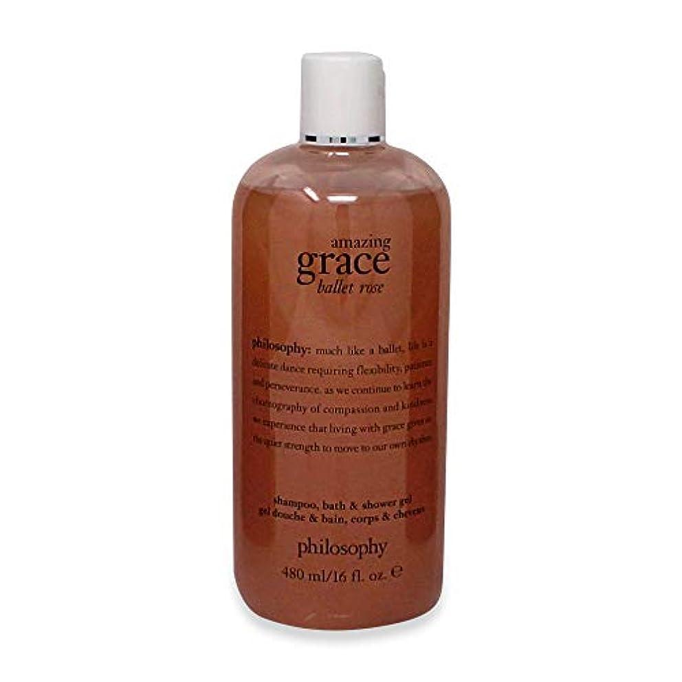 思慮のないソフィー定規Amazing Grace Ballet Rose Shampoo Bath and Shower Gel