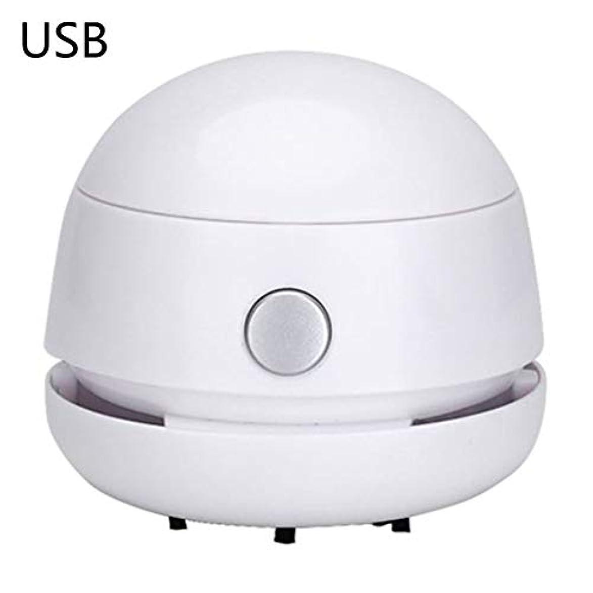 失礼なしかしお風呂を持っているミニポータブルネイル集塵機デスクトップ充電式ネイルアート掃除機マニキュアツール,白