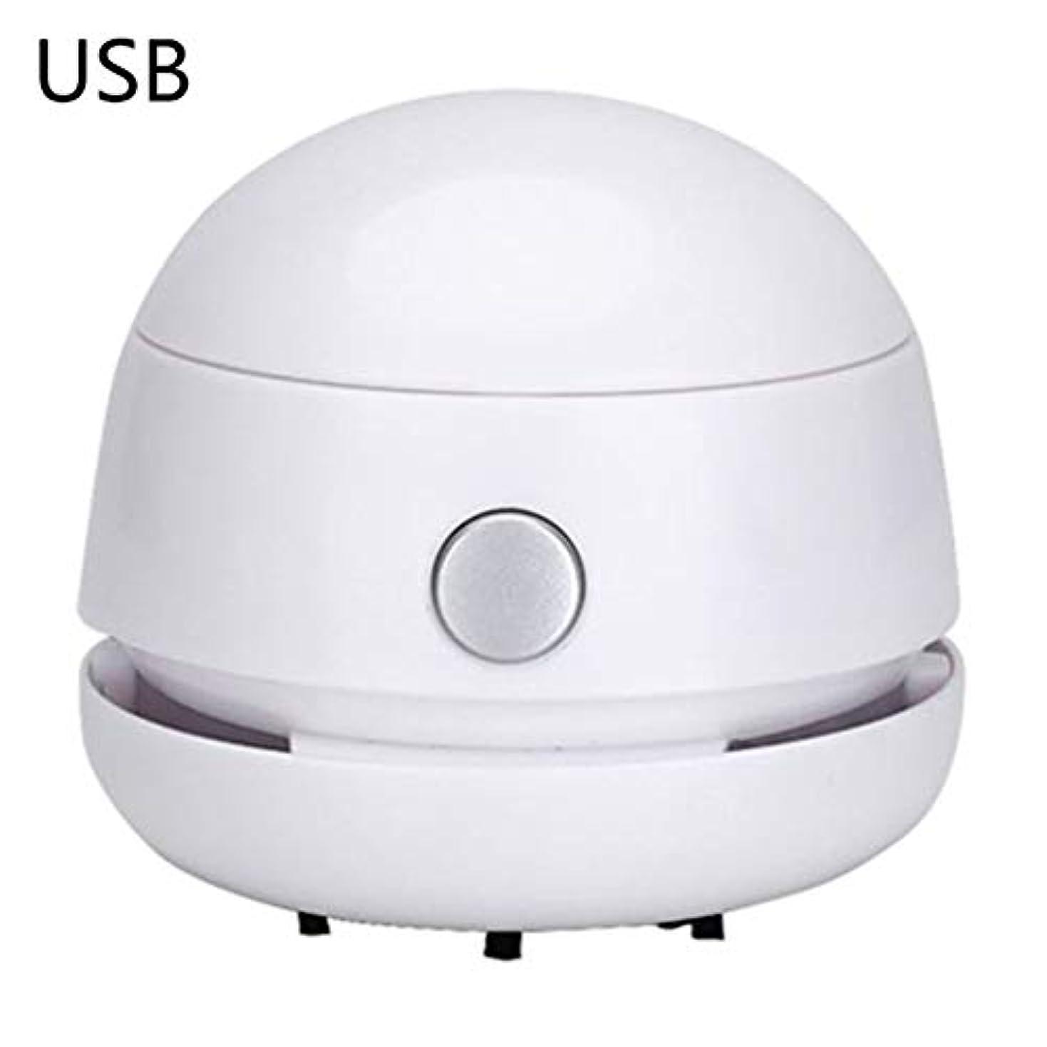 ひどく海外でプロペラミニポータブルネイル集塵機デスクトップ充電式ネイルアート掃除機マニキュアツール,白