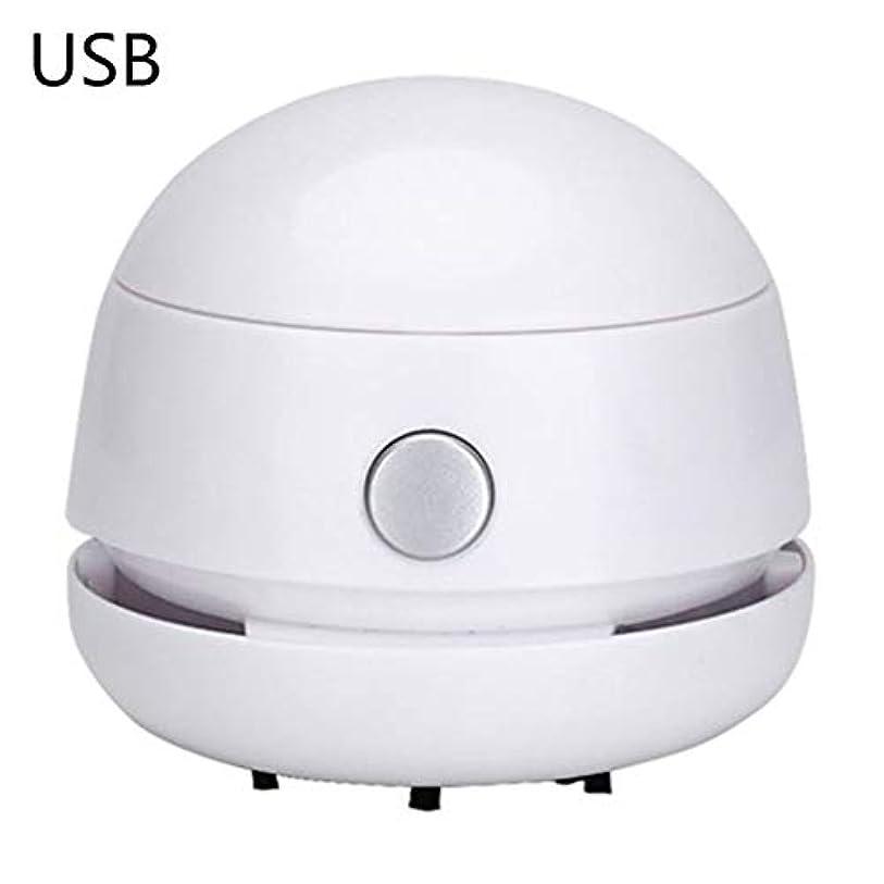 必需品画面広範囲ミニポータブルネイル集塵機デスクトップ充電式ネイルアート掃除機マニキュアツール,白