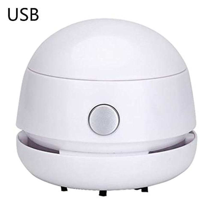 クレデンシャル請負業者解決ミニポータブルネイル集塵機デスクトップ充電式ネイルアート掃除機マニキュアツール,白