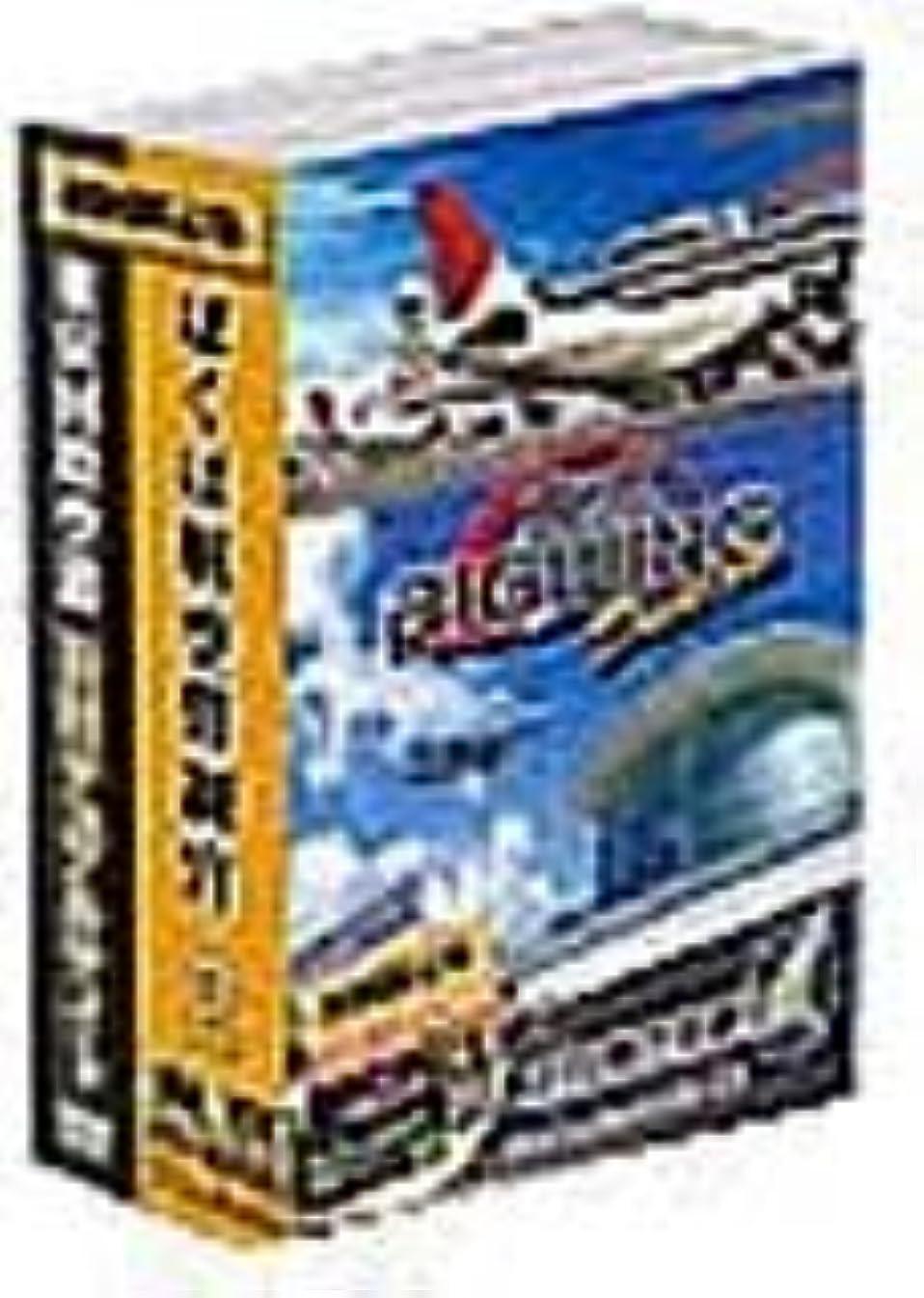 アプライアンスエンドウ処理ぼくは航空管制官2 東京ビッグウイングDualSite 初回限定版