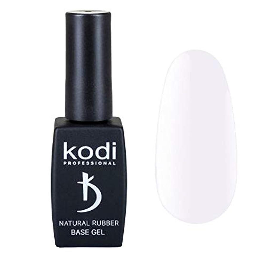Kodi Professional New Collection BW White #10 Color Gel Nail Polish 12ml 0.42 Fl Oz LED UV Genuine Soak Off