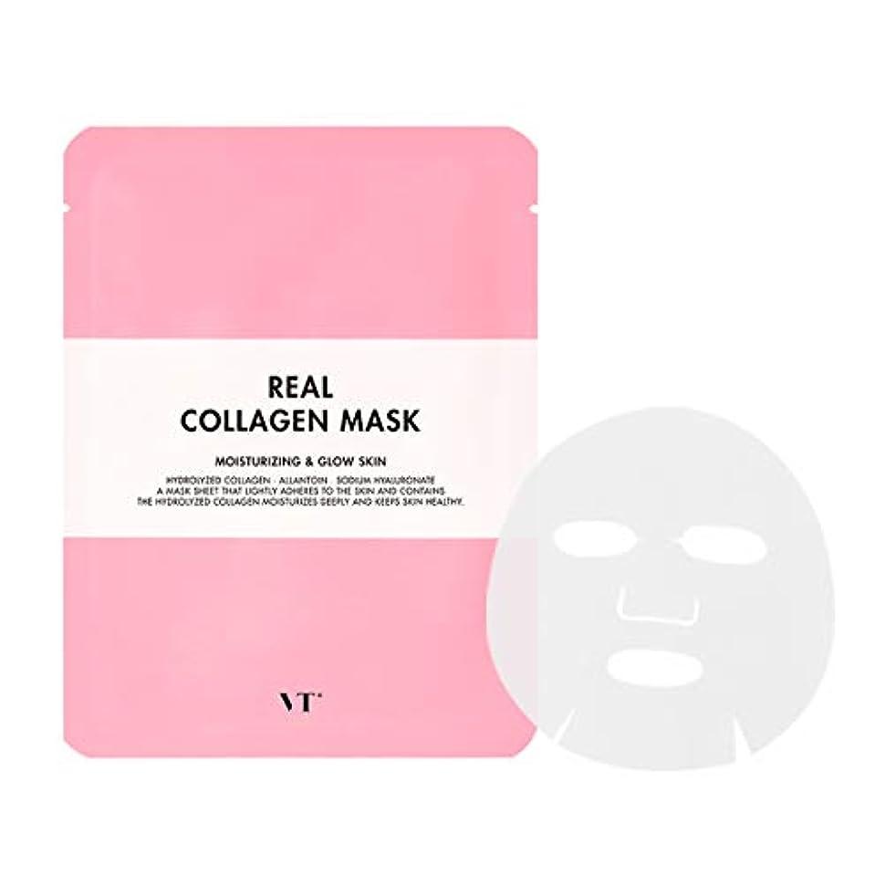 チョコレート肩をすくめる歌VT Cosmetics リアルコラーゲンマスク(5枚)