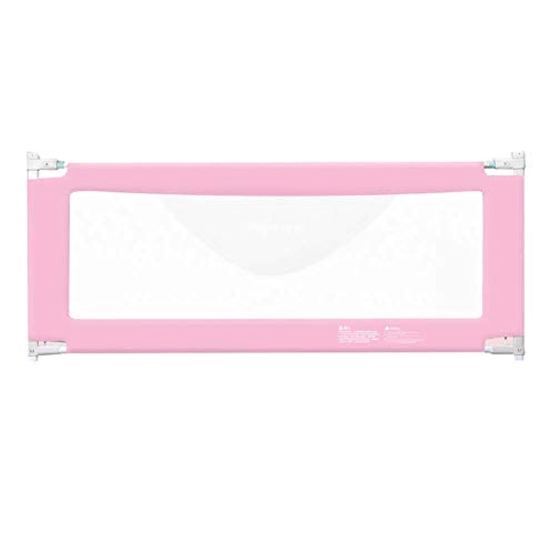 ベビーサークル ツインベッドの幼児ベッドレール、キングサイズベッドの子供ベッドレール、調節可能なベビーセーフティベッドガード(1パック) (色 : Pink, サイズ さいず : 2.0M)