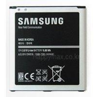 【Samsung純正】docomo Galaxy S4(SC-04E)専用バッテリー【2600mAh】 - パッケージ品[韓国版]