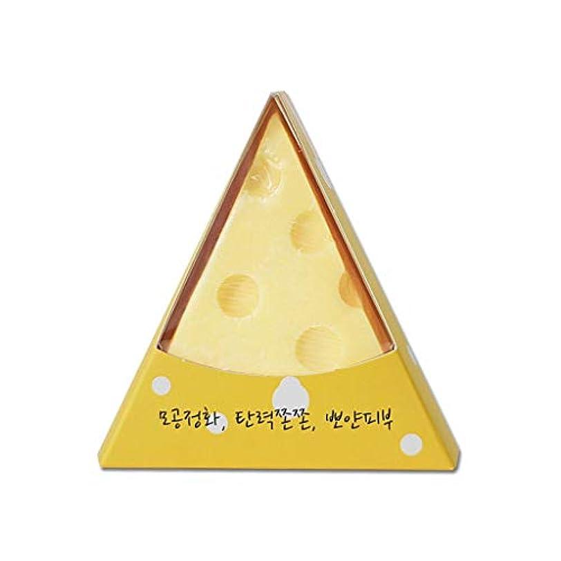 王子見る人支店COSFORU 韓国チーズクレンジングの顔の石鹸。 100g