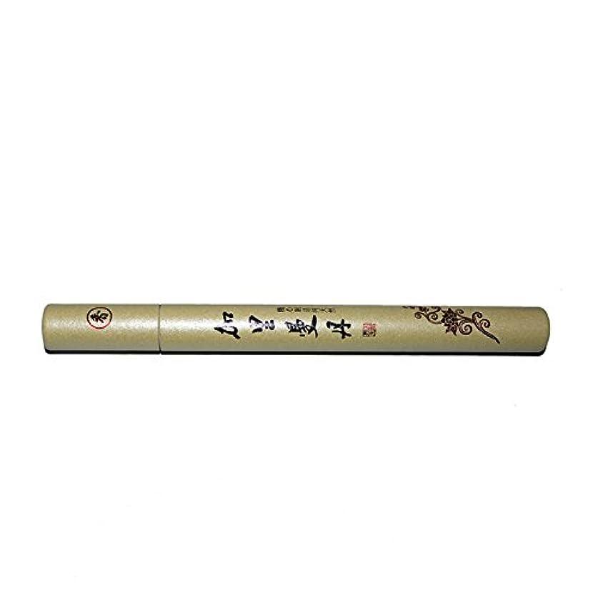 レプリカデータ舌な天然仏香; ビャクダン; きゃら;じんこう;線香;神具; 仏具; 一护の健康; マッサージを缓める; あん摩する