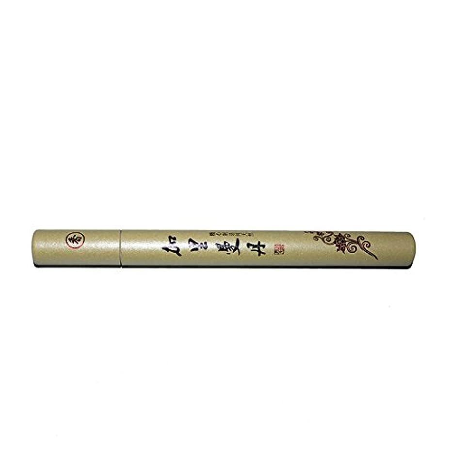 カバレッジ小道採用天然仏香; ビャクダン; きゃら;じんこう;線香;神具; 仏具; 一护の健康; マッサージを缓める; あん摩する