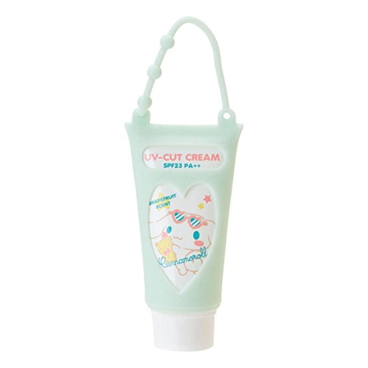 宮殿と遊ぶなすシナモロール 携帯UVクリーム(グレープフルーツの香り)