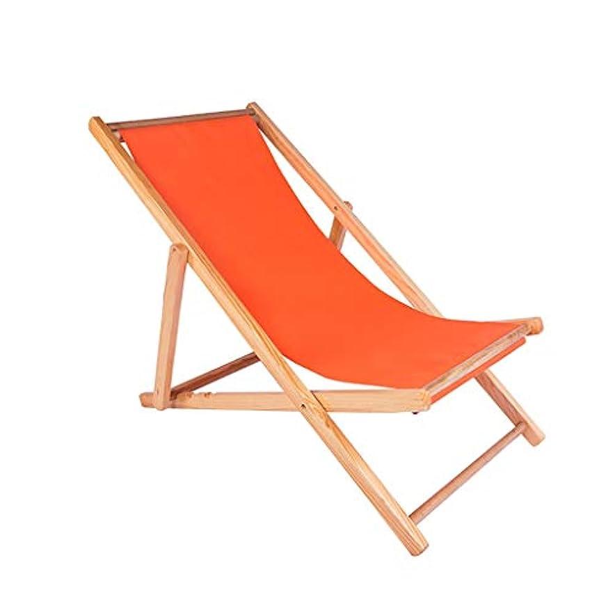 スケルトンずんぐりしたに対応折りたたみキャンプチェア 伝統的折りたたみ広葉樹ガーデンビーチデッキチェアデッキチェア (色 : B)