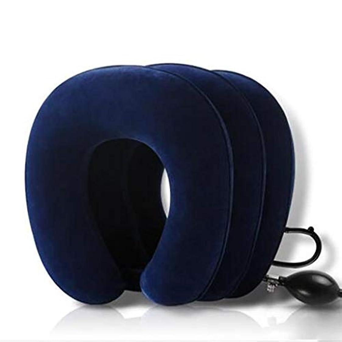 柔和安全多様性首牽引装置、インフレータブル頸椎牽引枕、首牽引襟装置鎮痛慢性頸部