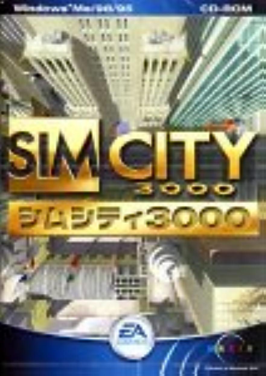 ウィスキー整理する平野シムシティ3000