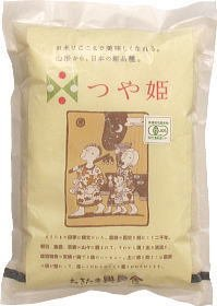 山形県産つや姫 玄米・4.5kg (無農薬)