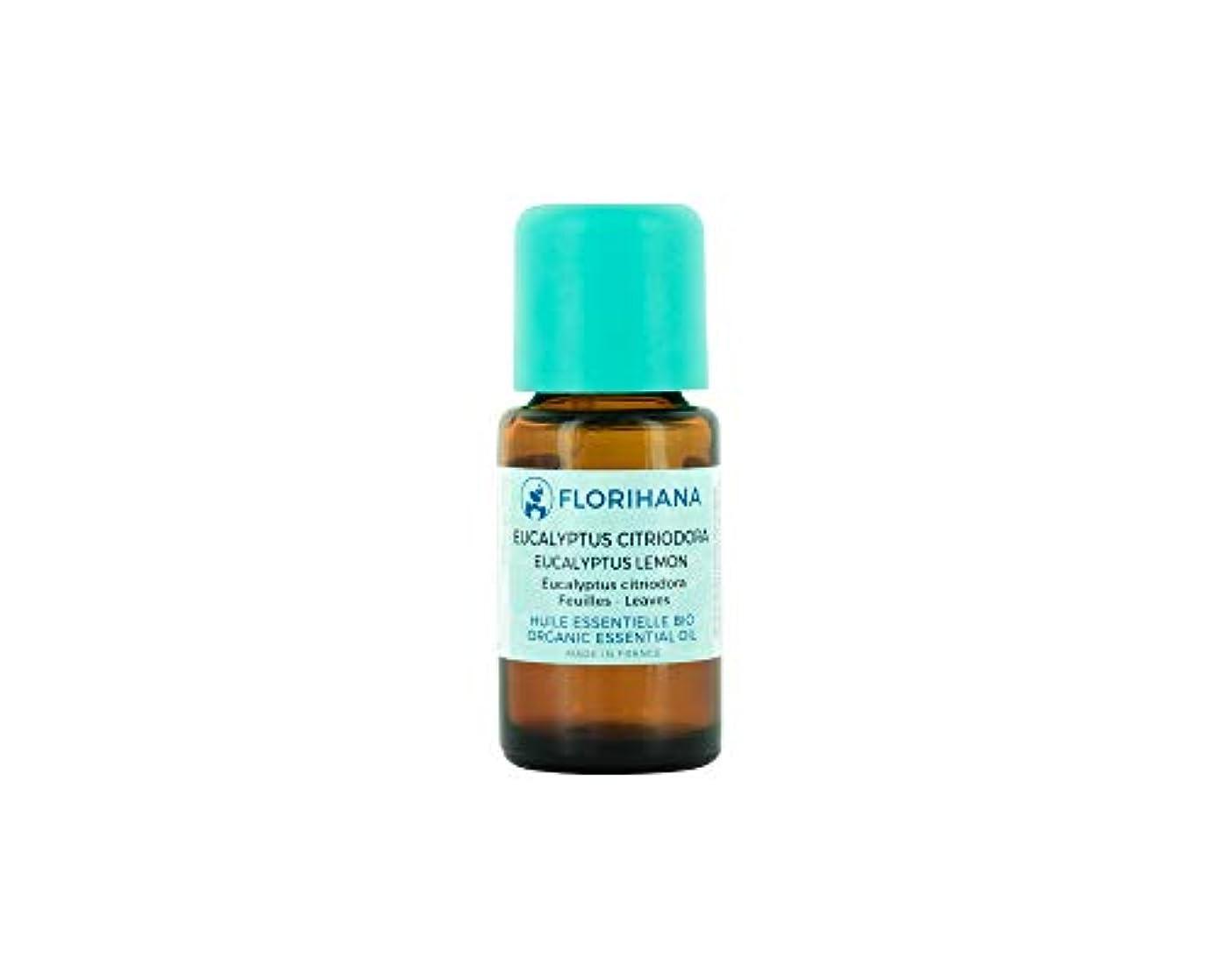 文房具太い窒息させるオーガニック エッセンシャルオイル ユーカリレモン 5g(5.7ml)