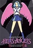 Hells angels 3 (ヤングジャンプコミックス)