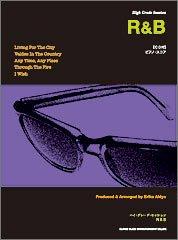 ハイグレードセッション R&B ピアノスコア(CD付) 秋谷えりこ (ハイ・グレード・セッション)