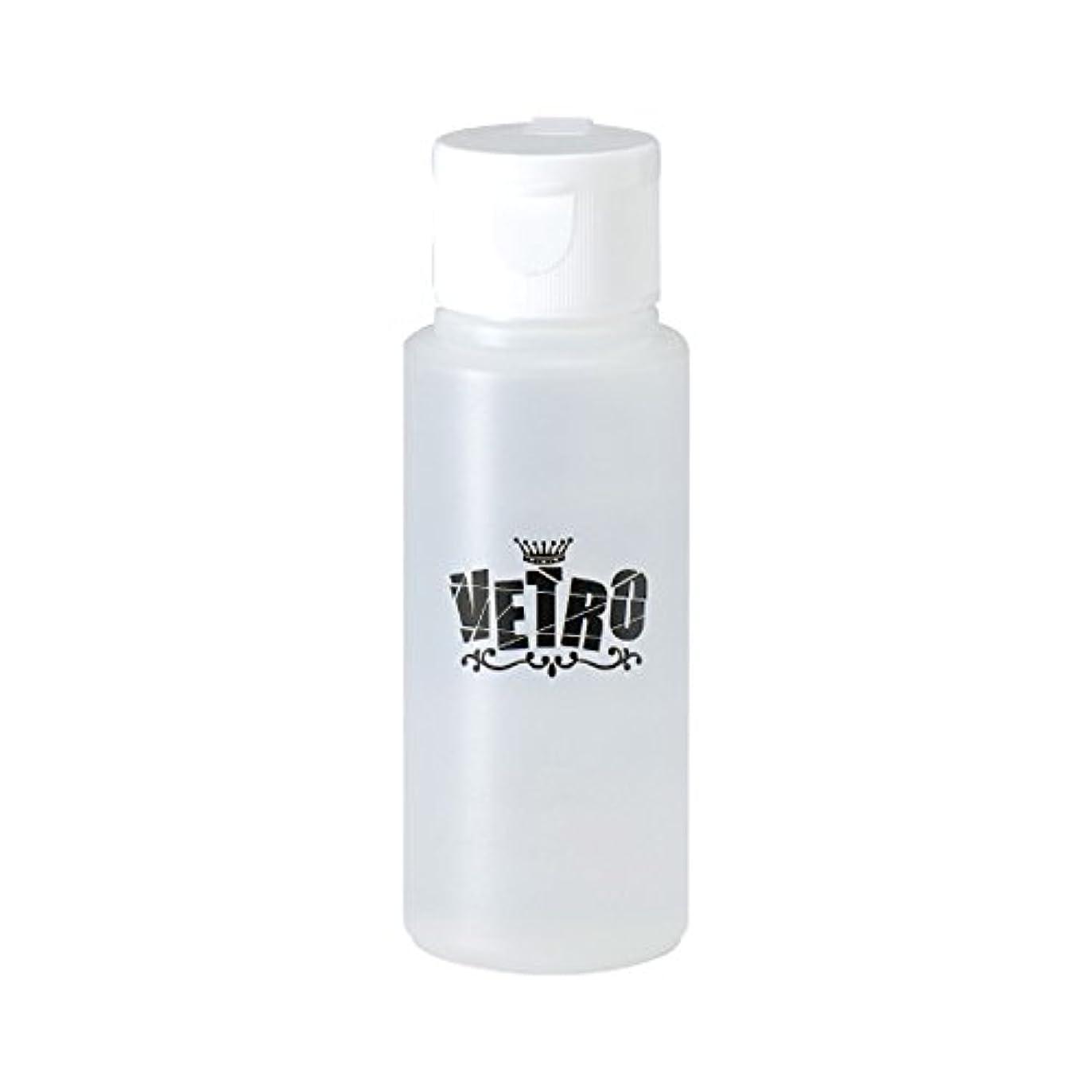 VETRO ソークアウェイ/60ml ジェルリムーブ剤