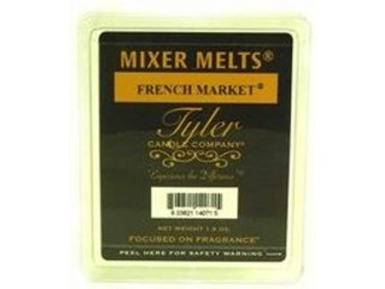 延ばす巨大登場フランス市場ミキサーMelts by Tyler Candle * *セットof 3 * *