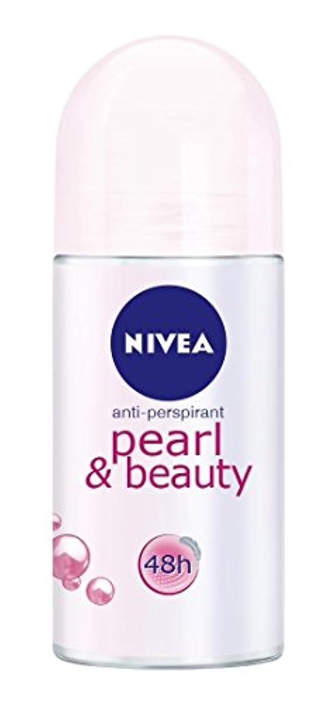 適性五月仲間、同僚Nivea Pearl & Beauty Anti-perspirant Deodorant Roll On for Women 50ml - ニベアパールそしてビューティー制汗剤デオドラントロールオン女性のための50ml
