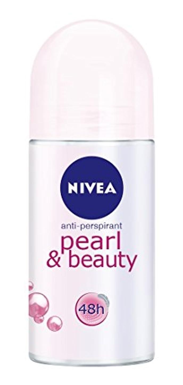 天井応用土Nivea Pearl & Beauty Anti-perspirant Deodorant Roll On for Women 50ml - ニベアパールそしてビューティー制汗剤デオドラントロールオン女性のための50ml