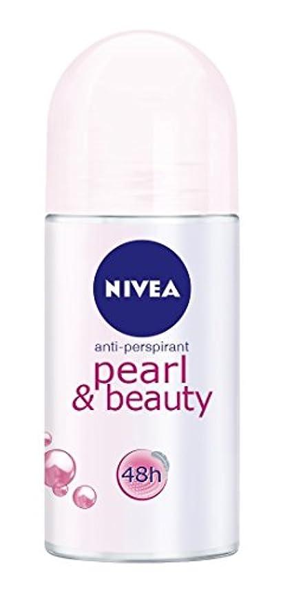 本当に重大哲学Nivea Pearl & Beauty Anti-perspirant Deodorant Roll On for Women 50ml - ニベアパールそしてビューティー制汗剤デオドラントロールオン女性のための50ml