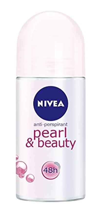 満州戦士使役Nivea Pearl & Beauty Anti-perspirant Deodorant Roll On for Women 50ml - ニベアパールそしてビューティー制汗剤デオドラントロールオン女性のための50ml