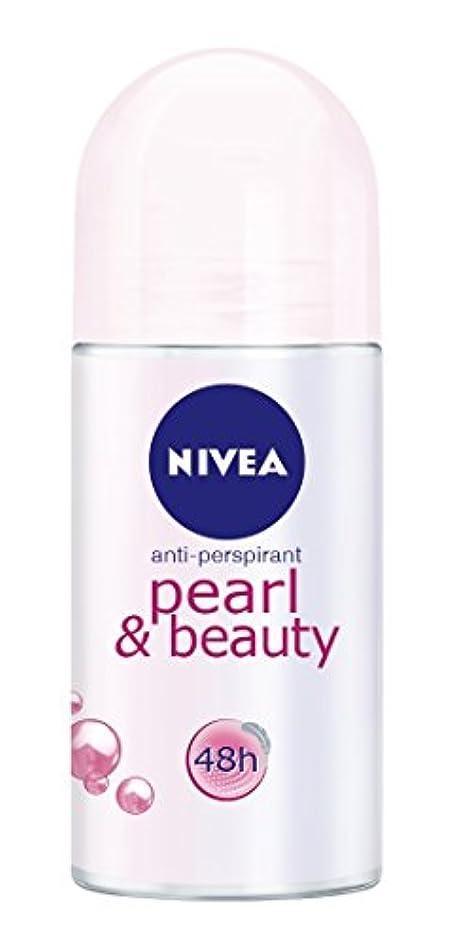 マトンピルはがきNivea Pearl & Beauty Anti-perspirant Deodorant Roll On for Women 50ml - ニベアパールそしてビューティー制汗剤デオドラントロールオン女性のための50ml