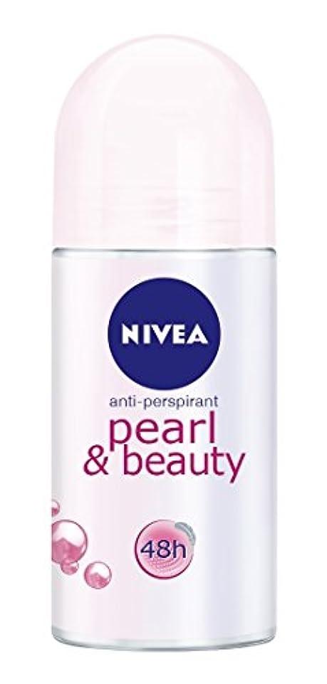有用ブリリアントに対してNivea Pearl & Beauty Anti-perspirant Deodorant Roll On for Women 50ml - ニベアパールそしてビューティー制汗剤デオドラントロールオン女性のための50ml