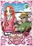 シュガシュガルーン Vol.13 [DVD]