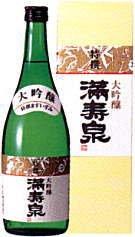 満寿泉 [大吟醸酒]