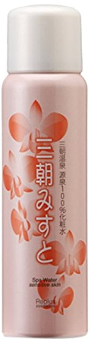 概要シーサイドブラシ三朝みすと 80g(温泉化粧水)