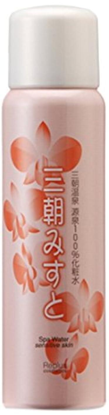 三朝みすと 80g(温泉化粧水)