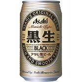 アサヒ 黒生ビール 350ml×24本