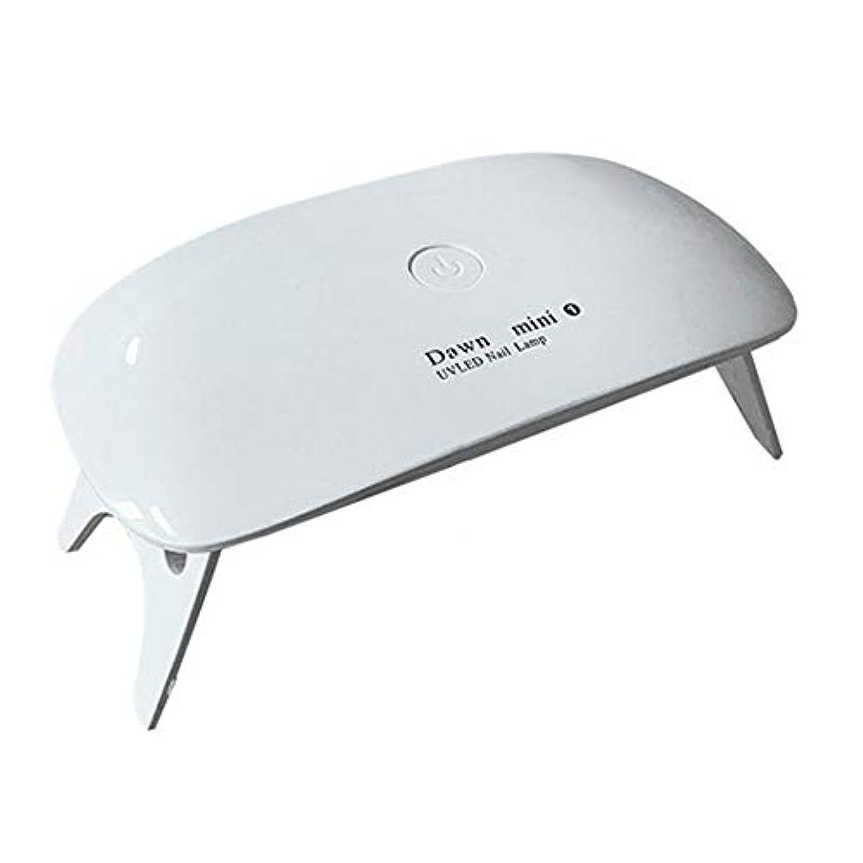 割り当てアボートフォローUVライト LEDネイルドライヤー ジェルネイルLEDライト 硬化ライト タイマー設定可能 折りたたみ式手足とも使える UV と LEDダブルライト ジェルネイル用 ホワイト 日本語説明書付き